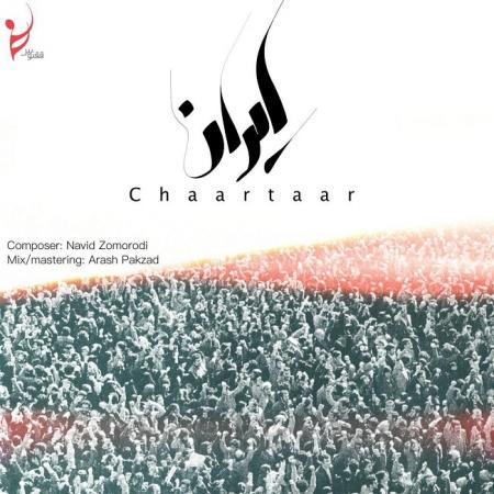 چارتار – ایران
