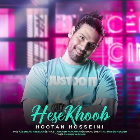 هوتن حسینی – حس خوب