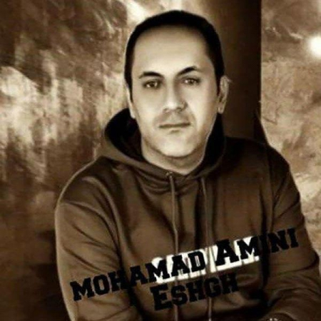محمد امینی – عشق