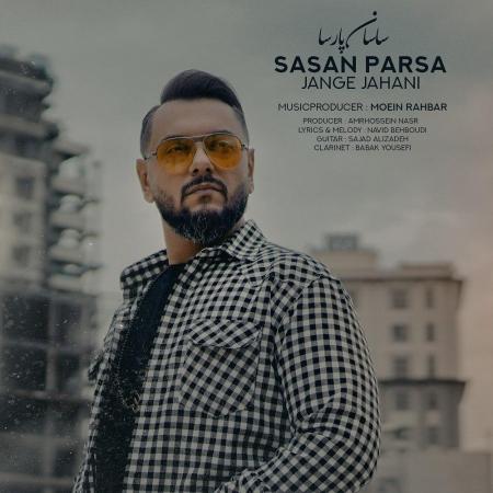 ساسان پارسا – جنگ جهانی